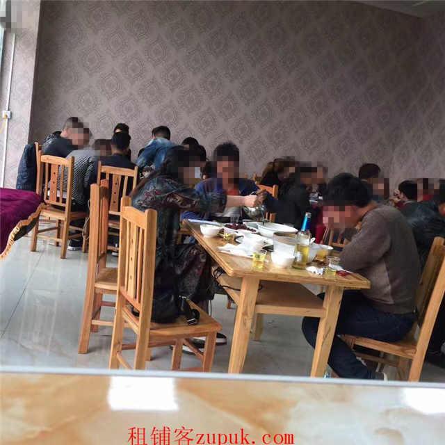 石板物流园盈利餐馆低价转让