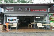 广外餐饮美食商业街商铺