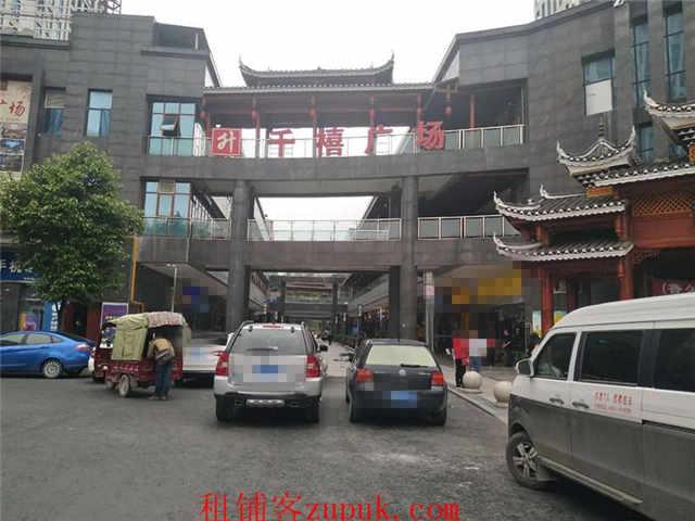 金阳千禧广场盈利餐馆转让