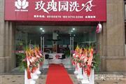 杭州下城区洗衣店转让