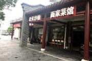 成熟小区十字路口65㎡临街餐饮店优价转让!