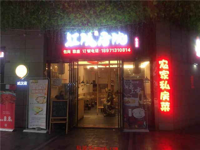 洪山成熟商圈餐饮酒楼餐厅餐馆转让