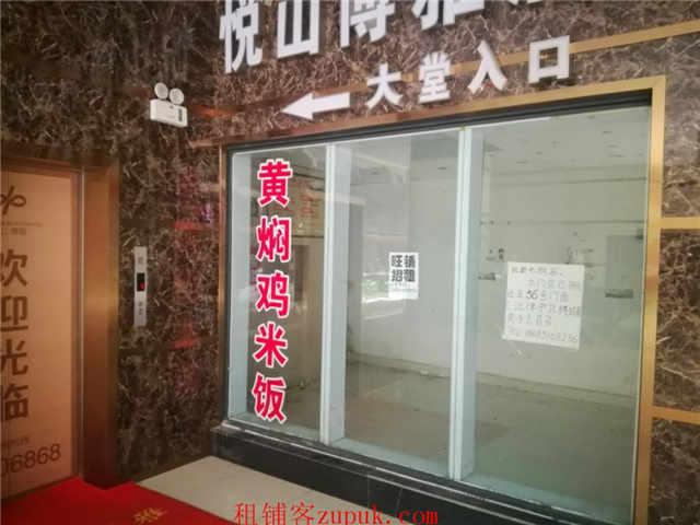 二桥黔春路黔灵山国际社区一楼商铺