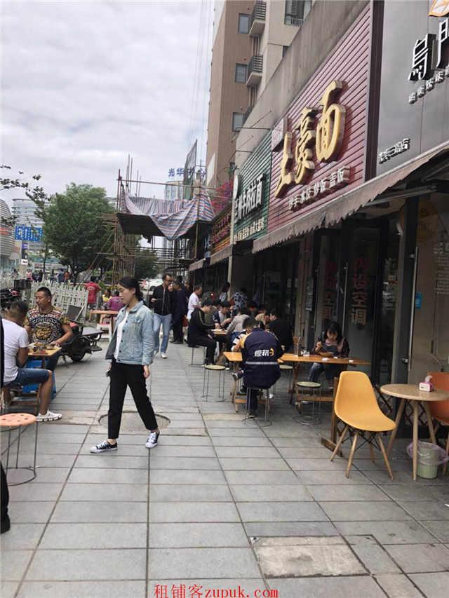 写字楼下+多个万人小区旁 盈利冷饮店转让