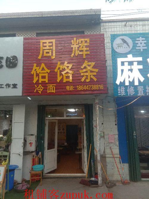 城阳盈利中餐馆转让