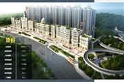 大上海外滩广场