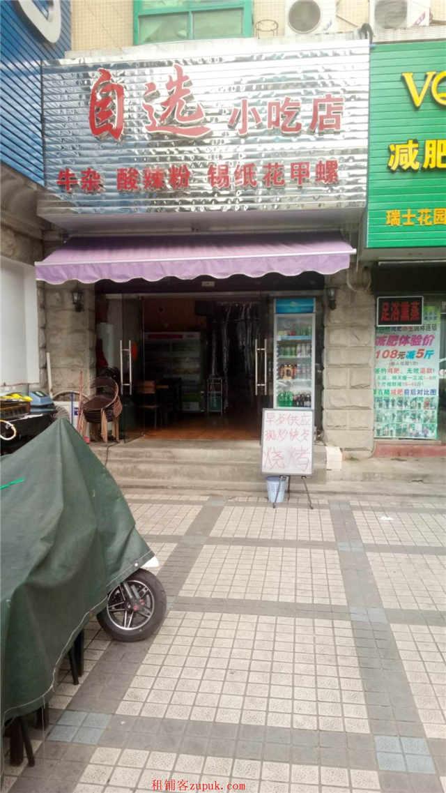 动物园对面80平小吃店转让,可出租