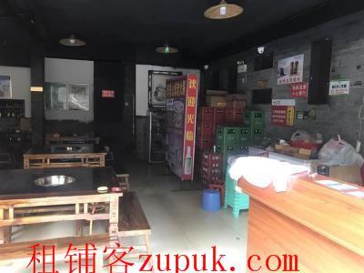 江北永辉超市旁带坝子三通火锅店急转