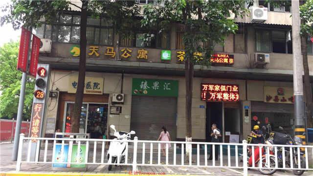 急转)三岔路口 盈利宾馆+茶楼 因事亏本急转SDS
