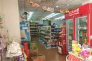 急转)小区门口 农贸市场旁 盈利老超市 优转SDS