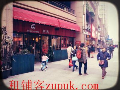 奥体商业街120㎡旺铺转让(行业不限)