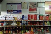 怡锦苑小区超市转让