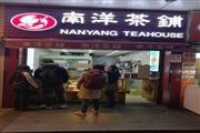 华山医院门口沿街小吃店铺 客流量集中 执照齐全 配套好
