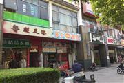 公园边沿街一楼商铺 位置号 门头正 除重餐饮外