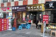花果园财富广场R1区小吃店转让