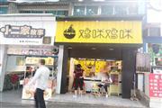 旭东路奶茶饮品店转让