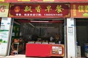 龙华菜市场门口24平米早餐店急转