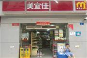 (可空转)地铁站附近46平米便利店转让盈利中