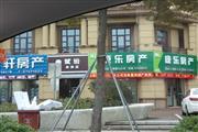奉贤奉城西班牙风情商业街50平米(可2层)非中介