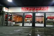 《精品旺铺》市中舜耕路南首沿线84平旺铺空转(中介勿扰)