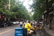 太升南路 赛格广场+写字楼 餐饮店转让(水电气三通民用)