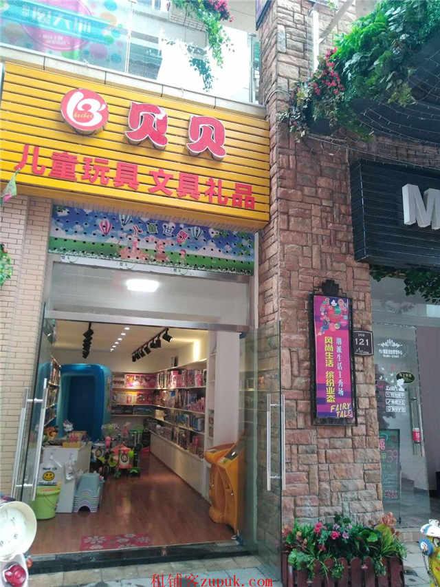 临街商铺出租适合小吃超市行业不限