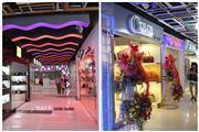 石路京贸广场餐饮、零售、服饰旺铺招商,无转让及中介费