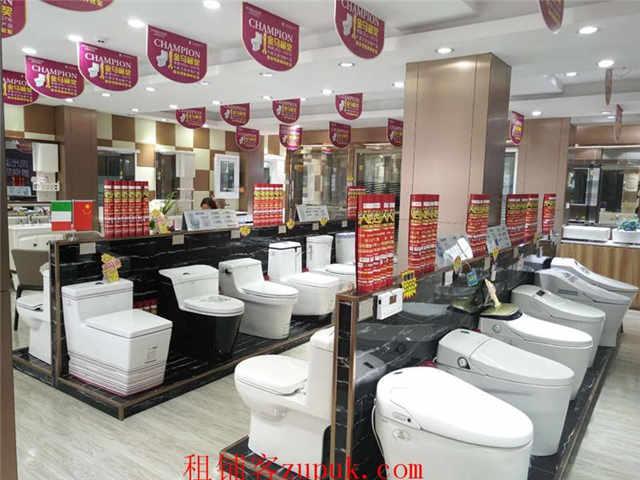 太慈桥新发建材市场品牌卫浴店转让