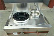 东莞新能源公司厨具新装修厂房办公室承包出去