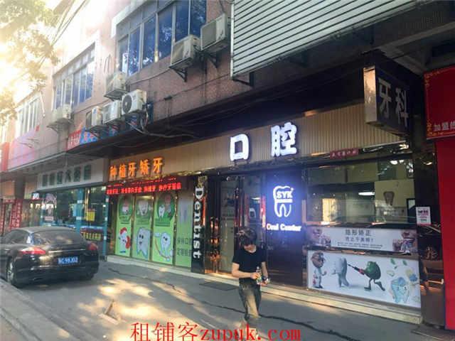 西槎路阳光一街40平米小吃快餐店转让