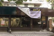 出租白鹤新村三江超市幼儿园旁店铺