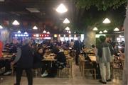 长宁办公一楼+重餐饮执照+2公里唯一餐饮区+客流大