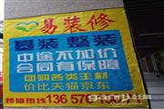 渝北空港商业街商铺 装修公司 生意转让