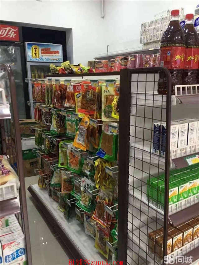 个人)三岔路口 20多年老店 pi发超市 因事急转