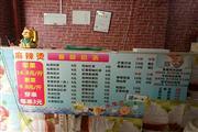 大学城台北城盈利中餐饮旺铺急转