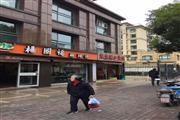娄山关路沿街商铺出租 近医院门口 周边餐饮少竞争小