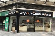 荔湾区康王北路43平米烘焙甜品店转让