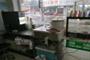 扬州高邮市第一人民医院旁包子铺转让