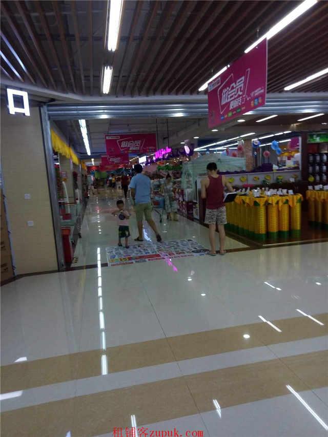 大型超市入口餐饮店优转也可出租