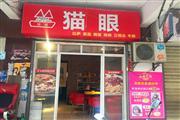 政院小区内商铺中西餐厅