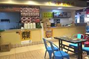 成熟商场内 餐饮店转让(可外卖)