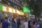 江北北滨路热闹街区餐饮店转让(平台中介别来)