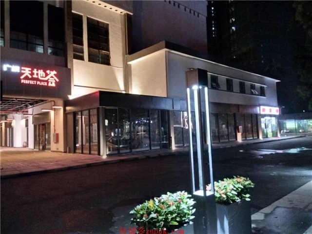 双地铁上盖,一手沿街商铺,打造24H时尚美食城
