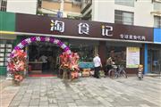 上海浦东泥城社区底层商铺