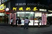 徐汇田林路桂林路,40平饮品门面,客流火爆,水电全