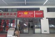 金阳西南商贸城盈利门面转让