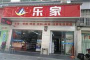 龙华区创客电商园门口 60㎡ 便利店转让