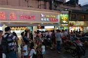 杨浦大学门口 重餐饮门面出租市口好  可做串串香等、