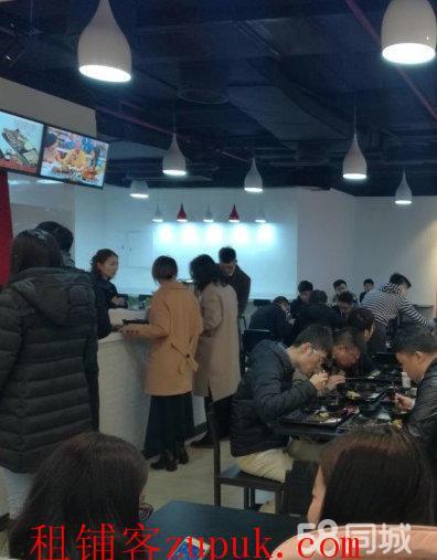 福田区市民中心地铁站餐饮店230平米店铺转让