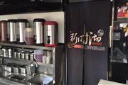 学生街小吃街奶茶店转让